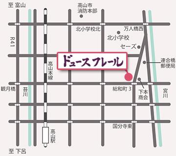 ドュースフレール地図